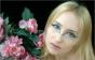 Линия make-up