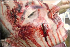 Спецэффекты.Колотые и резаные раны.Вариант 2